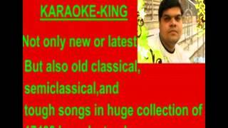Ye to sach hai ki bhagwan hai karaoke - Hum saath saath hain