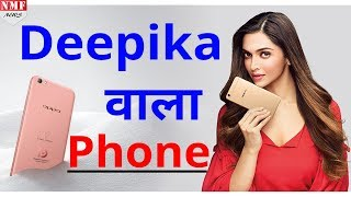Oppo F3 Deepika Padukone Limited Edition Phone भारत में Launch||Specification & Features