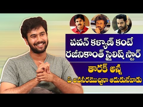 Rahul Vijay On NTR, Pawan Kalyan and Rajinikanth || College Kumar Interview || IndiaGlitz Telugu