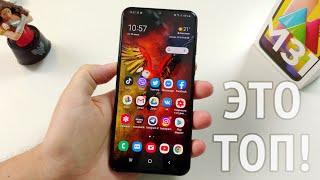Samsung Galaxy M31 Обзор! Стоит ли покупать?