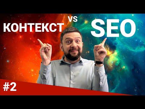 SEO продвижение сайта. Топ-10 Яндекса и Google