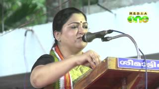 Kushboo campaigns for UDF in Aruvikkara