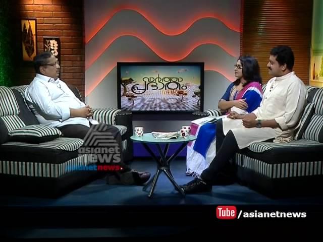 Dr.ramdas pisharody's Interview in Varthaprabhatham