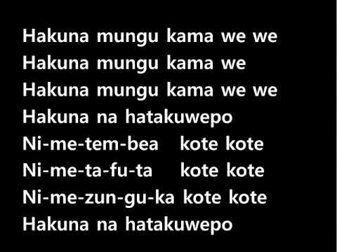 Download Hakuna mungu kama wewe   international singers