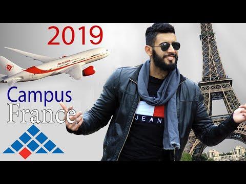 Démarche campus France 2019  الدراسة في فرنسا كل المراحل بالتفصيل