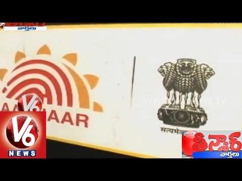 Aadhar card is mandatory for availing Telangana government schemes - Teenmaar News