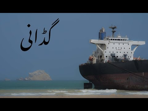 The Shipwrecks in Gadani | VLog | Mooroo