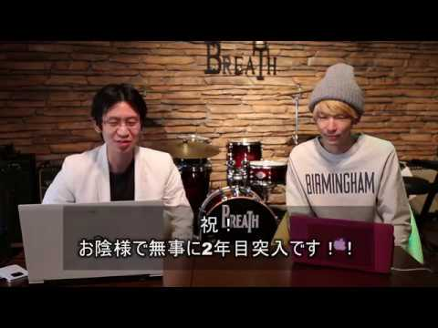 Free as a Bird! ~ Our music TV. ~ 第13回放送