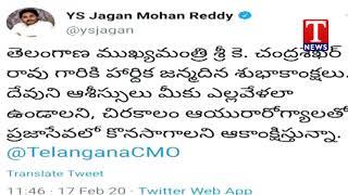 AP CM Jagan andamp; Ex CM Chandrababu  Birthday Greeting to CM KCR  Telugu
