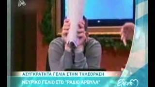gossip-tv.gr- Αστείες, αμήχανες στιγμές στην TV