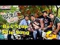 Bus Stop Title Full Song || Bus Stop Telugu Movie || Prince, Nanditha