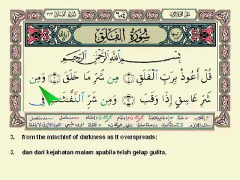Surah Al Falaq Chapter 113