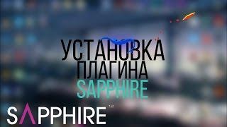 видео Как установить плагин в Sony Vegas?