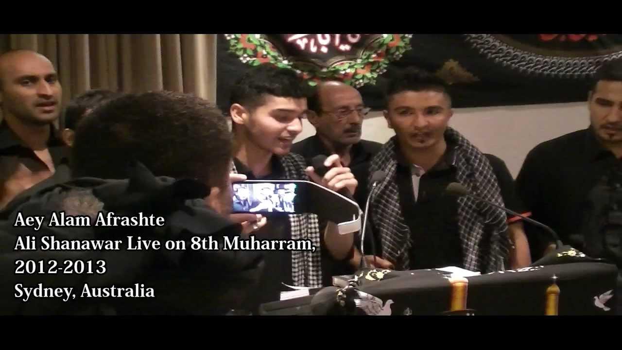 Ali Shanawar Live - Ay Alam Afrashte 2012 - 2013