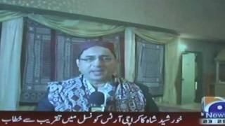 Sindhi Culture Day observed in Dallas Texas Geo News by Raja zahid A . Khanzada Texas