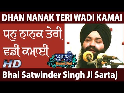 Dhan-Nanak-Bhai-Satwinder-Singh-Ji-Sartaj-Delhi-Wale-Ghaziabad-30-Nov-2020