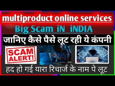 Multiproduct Online Services Full Business Plan 2 0 Multiproduct Online Service Scam Youtube