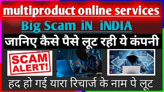 Multiproduct Online Services Full Business plan 2.0 || Multiproduct online service scam