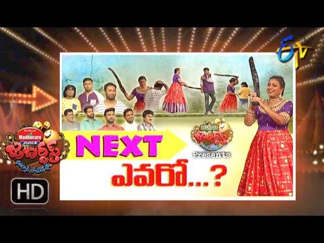 Jabardasth   19th April 2018   Full Episode   ETV Telugu