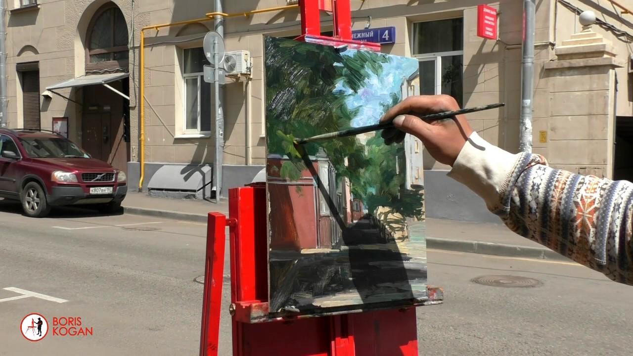 Денежный переулок (1). Полдень. Москва 11/06/2017. Картина маслом. Пленэр