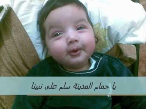 ماما جابت بيبي بيبي حلو صغير الطفل عمرو علوش Mp4 Youtube