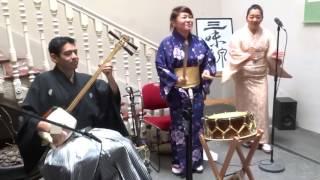 小喜楽 三味線 ロドリゲス・ホルヘ 唄 江原真実 太鼓・唄 高橋みゆき KO...