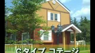 栃木那須高原の中心部にたたずむ新感覚のコテージ・貸し別荘。 全棟アー...