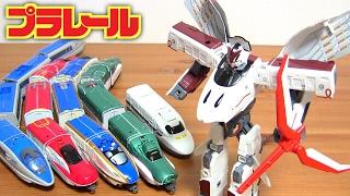 今回はプラレール シンカリオン アニメおもちゃ 800つばめ登場☆新幹線か...