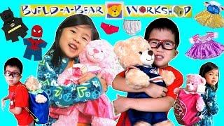 くまちゃん 作り!ビルドアベアでクマをつくったよ!海外YouTubeセレブキッズ達も愛用!KahoSei's First Build a Bear Workshop
