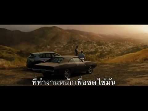See You Again ft.Charlie Puth - Wiz Khalifa (ซับไทย)
