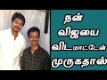 A.R. Murugadoss not leave Vijay thalapathy 62 next movie conformed 2018