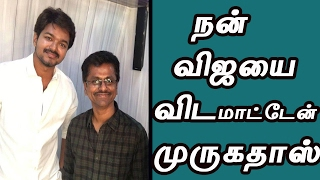 ar murugadoss not leave vijay thalapathy 62 next movie conformed 2018