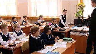 Урок по безопасности на водных объектах проведут для школьников Краснодара
