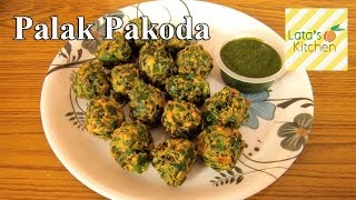 Palak Pakora ( Spinach Fritters ) — Indian Vegetarian Recipe Video By Lata Jain