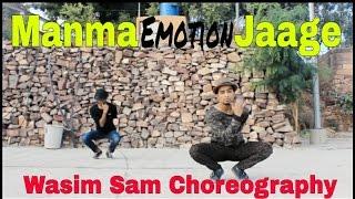 Manma Emotion Jaage - Dilwale | Varun Dhawan | Kriti Sanon | Dance Video | @Wasim_Forbidden Choreo