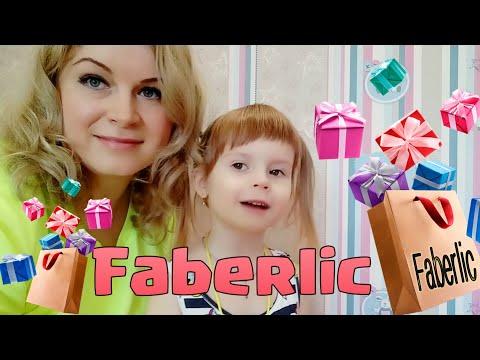 Vlog Faberlic 5/2019