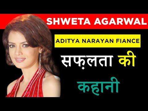 Shweta Agarwal (Aditya Narayan Fiance) Luxury Lifestyle, Biography, Unknown Facts, Family & More