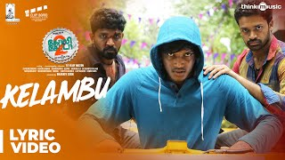 Golisoda 2 | Kelambu Song with Lyrics