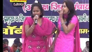 HARYANVI RAGNI---Hay Mera Dil Ek Chhore Ne Bambe Uper Lut Liya----(ANNU & POOJA SHARMA)