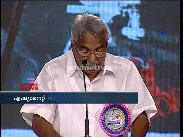 Kerala Chief Minister Oommen Chandy  speaks  at ONV Kurup's felicitation conducted by Asianet News
