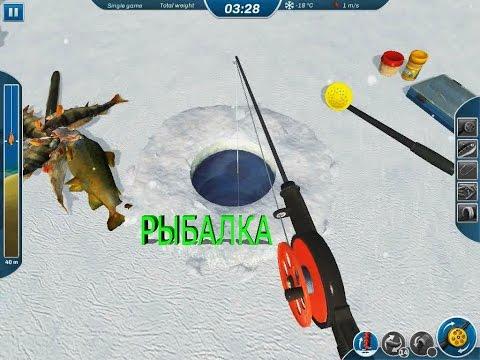 Ice Lakes-зимняя рыбалка часть 2.Соревнования по зимней рыбалке
