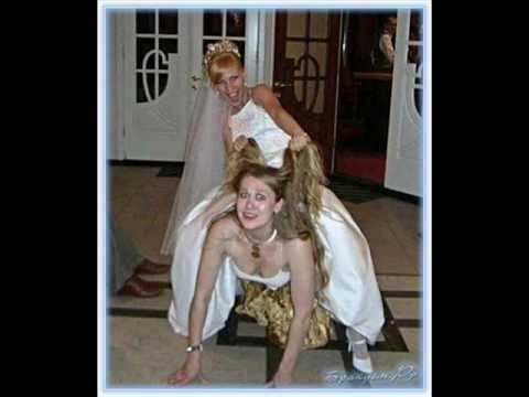 Приколы на ютубе свадебные