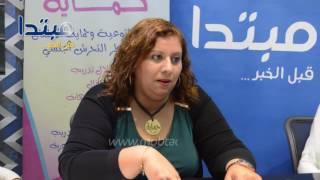 فيديو| مؤسسة «حماية»: ولاد الـ3 سنوات يتعرضون للتحرش!