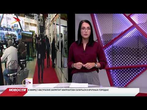 Смотреть фото В Москве продолжается Российская агропромышленная выставка новости россия москва