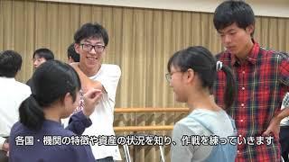 ワールドピースゲーム2019 in ふくやま