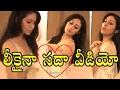 Heroine Sada Enjoying with Boy friend latest Video  | KvpLive