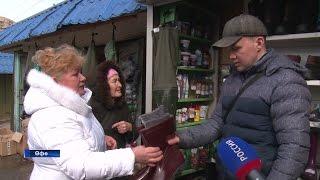 Өфөлә кәмә һәм итек магазины кәштәләре бушай