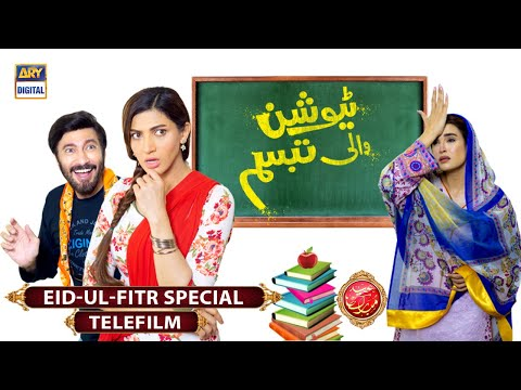 Tuition Wali Tabbassum   Eid Special Telefilm   ARY Digital