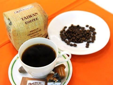 健太郎 コーヒー 丸山