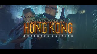 shadowrun Hong Kong - Extended Edition Trailer